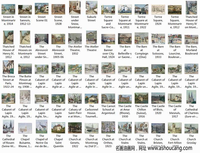 郁特里罗名画超高清合集百度云网盘下载