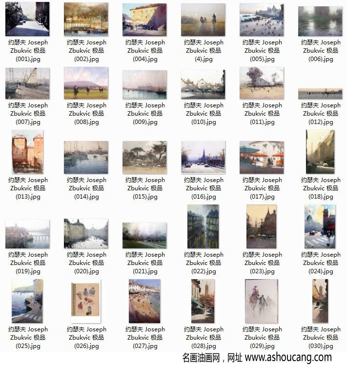 约瑟夫超高清水彩画合集百度云网盘下载