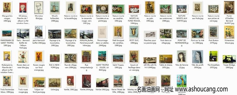 布菲素描油画超高清作品合集百度云网盘下载