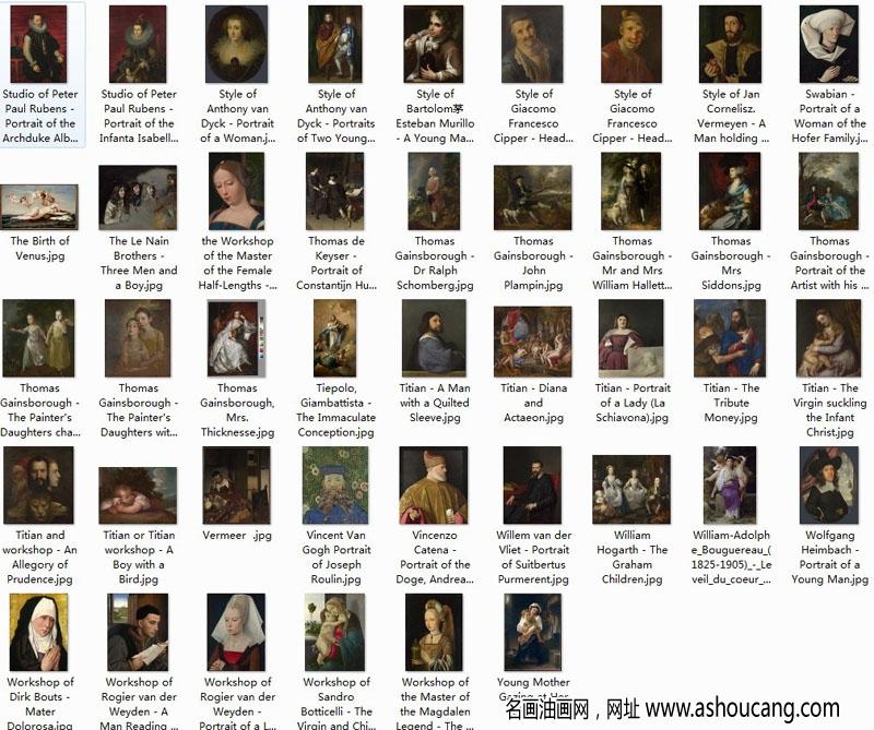古典人物超高清油画合集百度云网盘下载