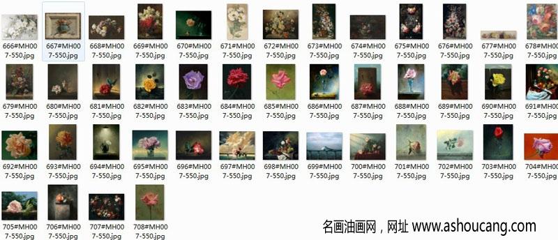 花卉油画合集超高清作品百度云网盘下载