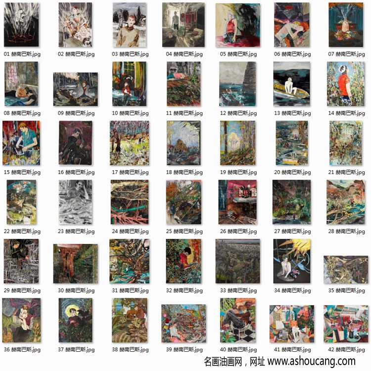 赫南巴斯油画超高清合集百度云网盘下载