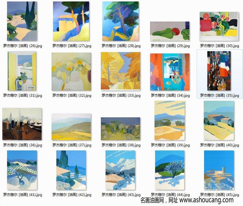 罗杰穆尔油画超高清合集百度云网盘下载
