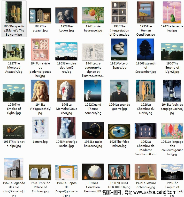 马格里特油画超高清合集百度云网盘下载