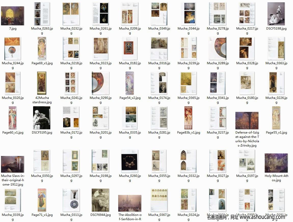 穆夏油画等素材超高清合集百度云网盘下载