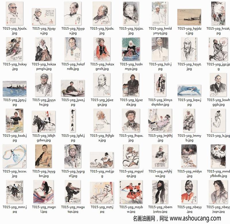 杨之光国画超高清合集百度云网盘下载