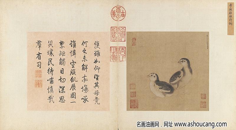 李迪《鸡雏待饲图页》超高清作品百度云网盘下载