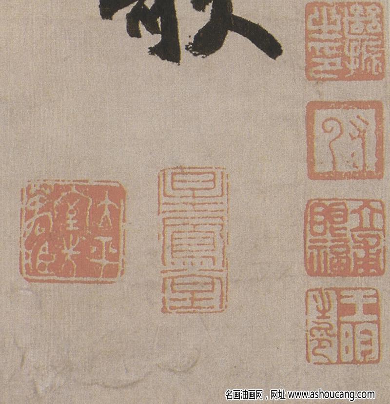王铎书法《李贺诗帖》超高清作品百度云网盘下载