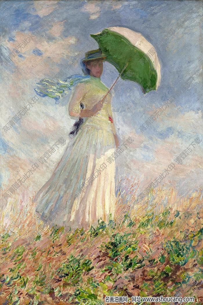 莫奈油画 撑雨伞的女人 高清大图下载
