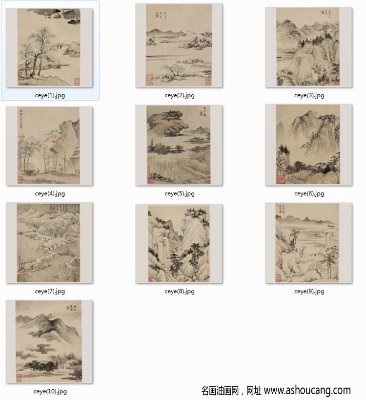 查士标国画超高清《山水册》百度云网盘下载