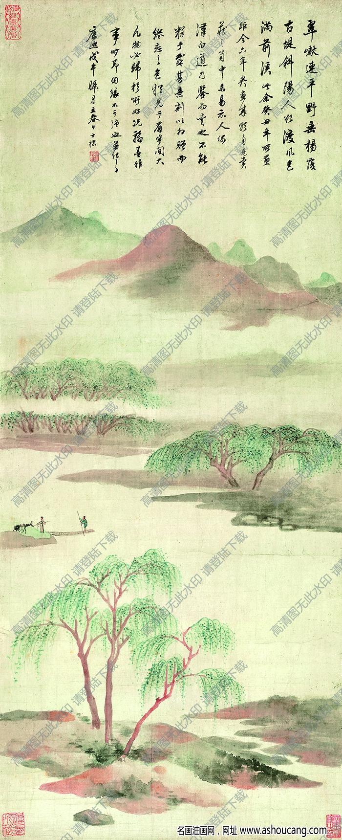 查士标超高清国画《山水图》百度云网盘下载