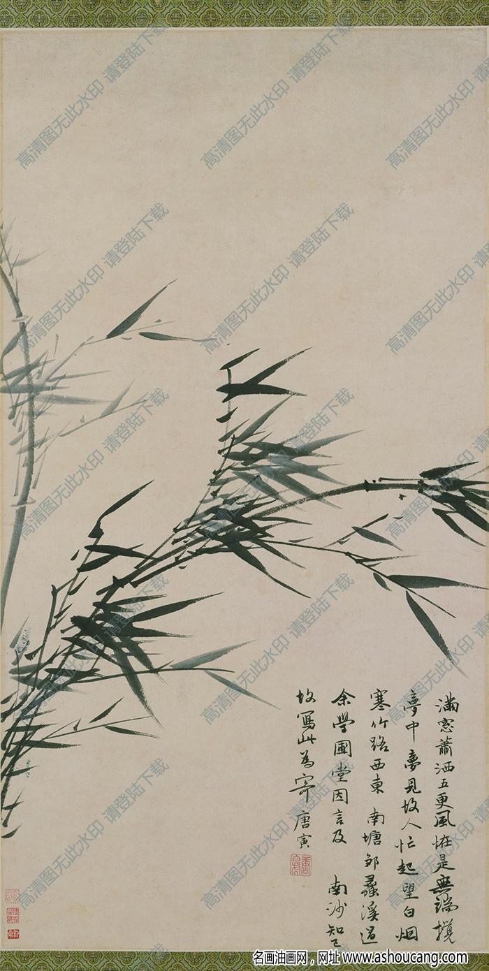 唐寅超高清国画《竹子》百度云网盘下载
