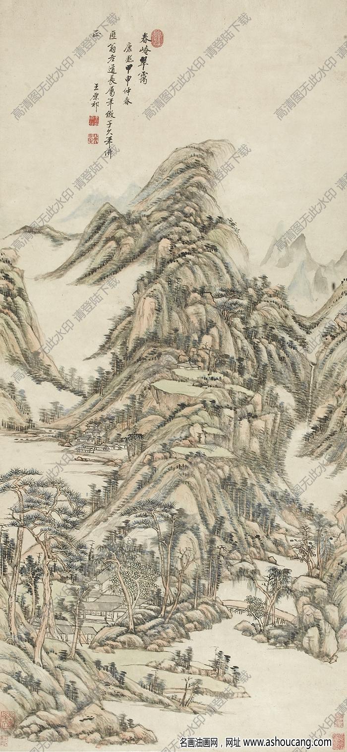 王原祁超高清作品《春崦翠霭图》百度云网盘下载