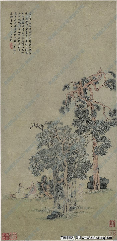 文徵明超高清《松石高士图》国画百度云网盘下载