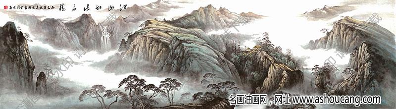 国画名作《江山如此多娇》高清大图下载