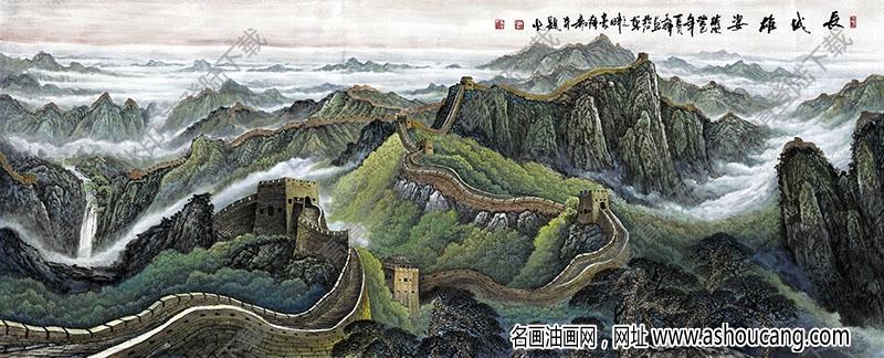 国画名作《长城》高清大图下载