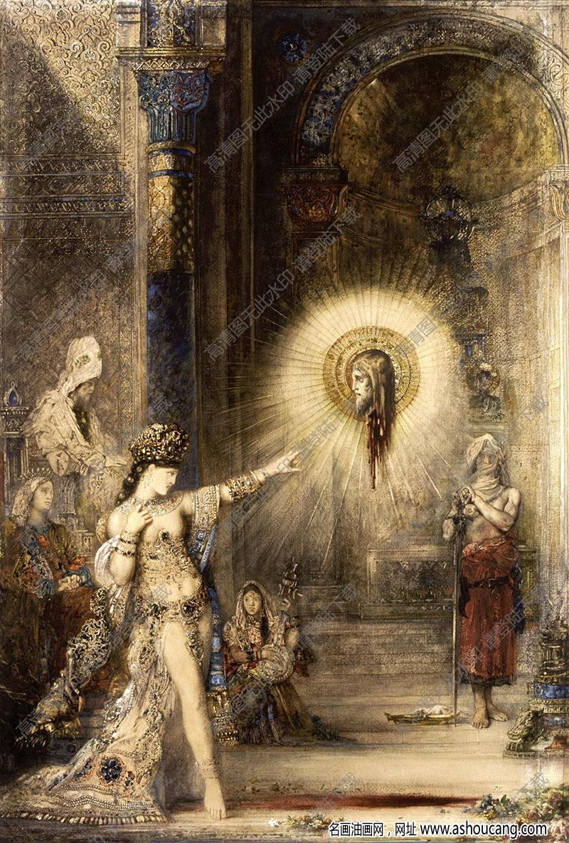 莫罗油画作品76高清下载