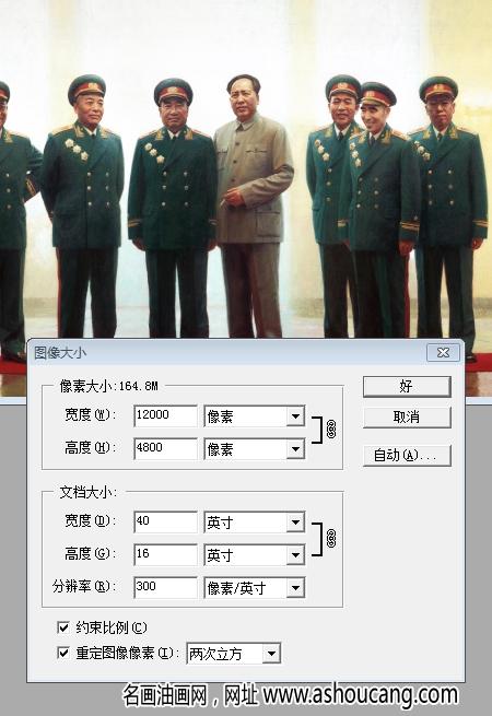 十大元帅、十大将军照片画像超高清合集下载