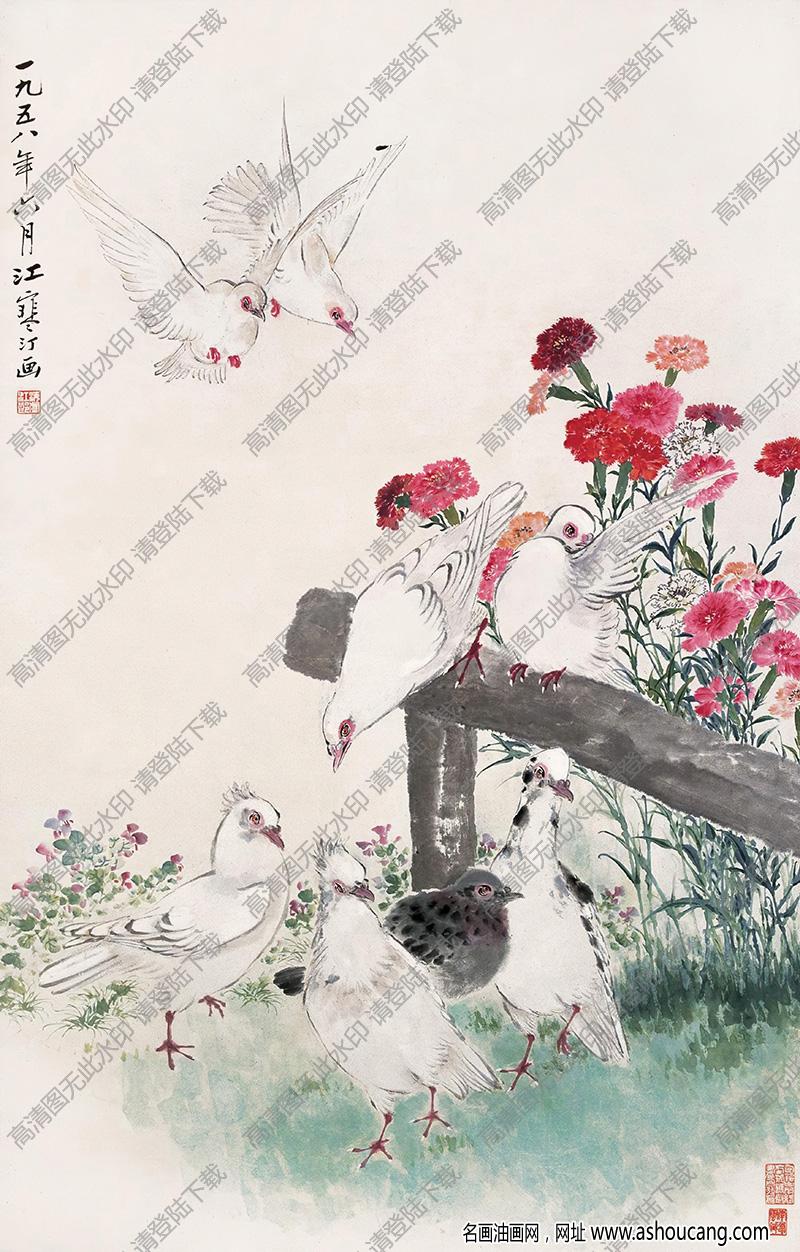 江寒汀国画 和平鸽 高清大图下载