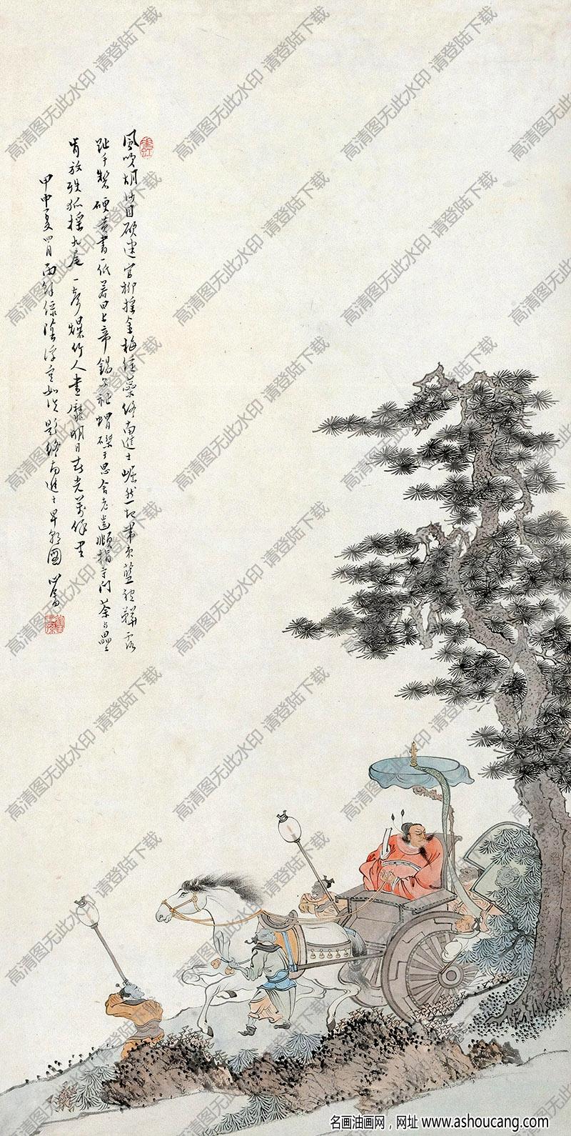 溥儒的画 终南进士早朝图 高清大图下载