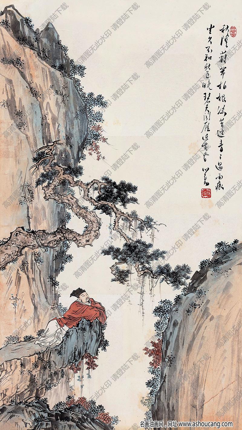 溥儒国画作品 松荫高士图 高清下载