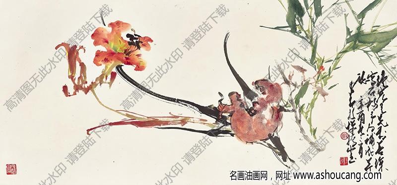 赵少昂国画作品 萱花石榴 高清下载
