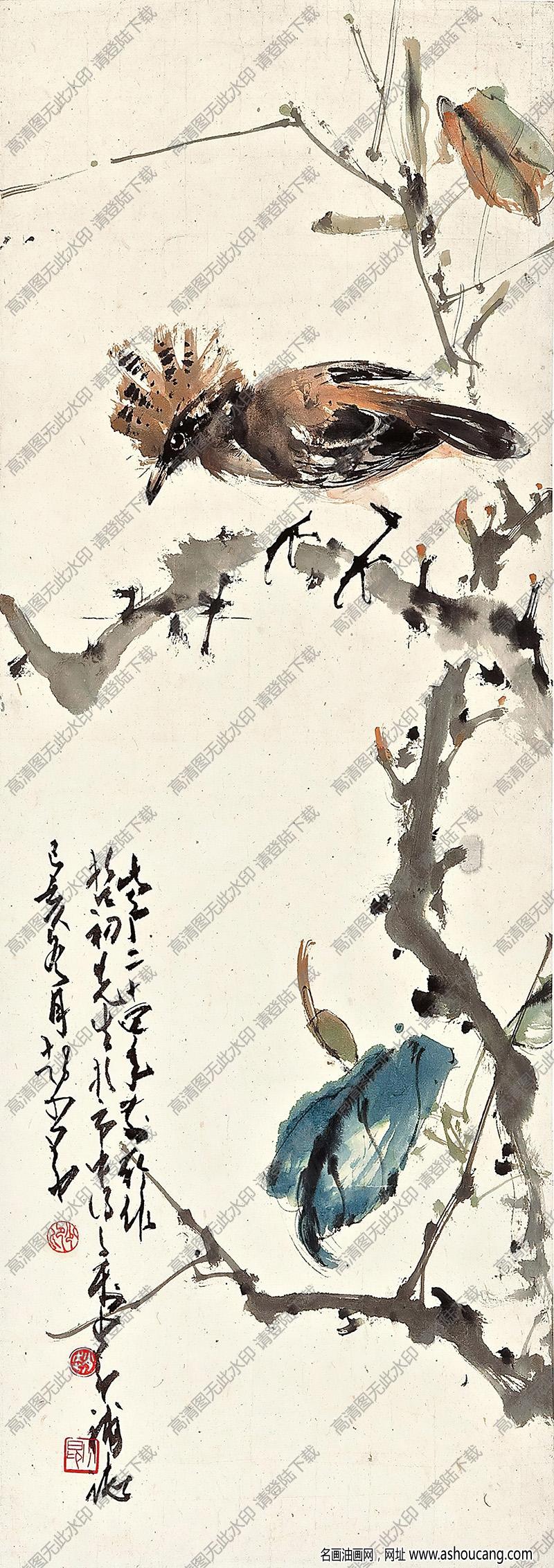 赵少昂作品 树枝小鸟 高清大图下载