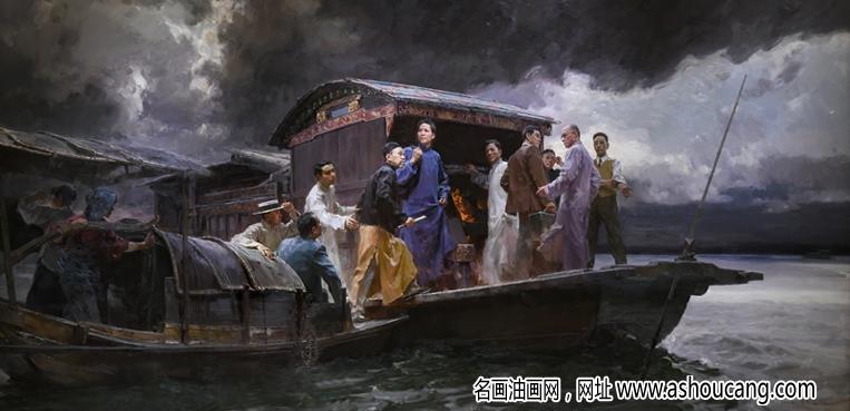 何红舟油画 启航-中共一大会议 高清大图下载