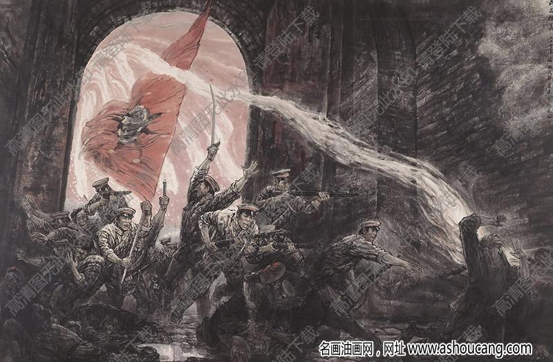 冯远等国画 武昌起义 高清大图下载