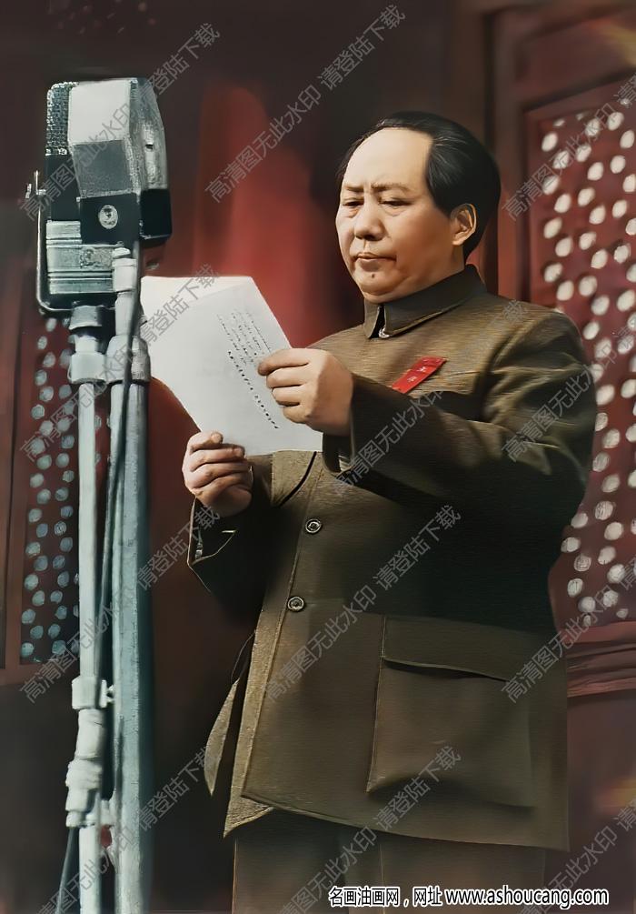 毛泽东主席 开国大典 高清大图下载