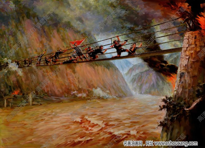 刘国枢油画作品 飞夺泸定桥 高清下载
