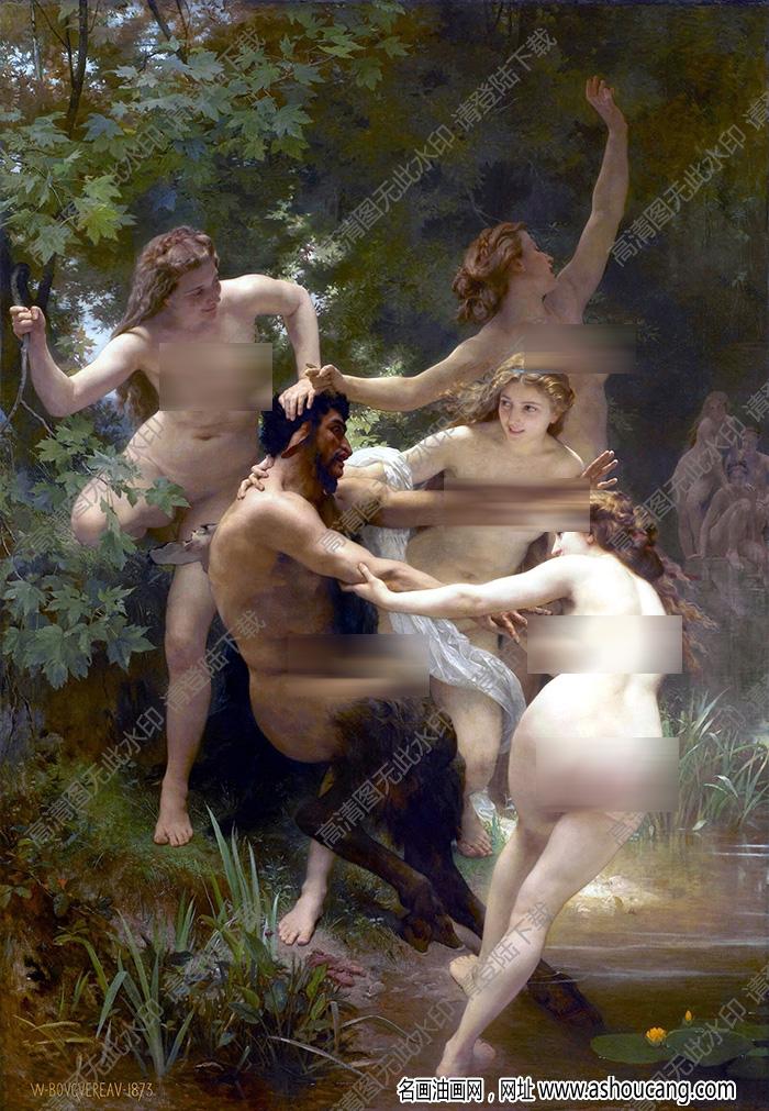 布格罗 名画《森林之神与林中仙女们》高清大图下载