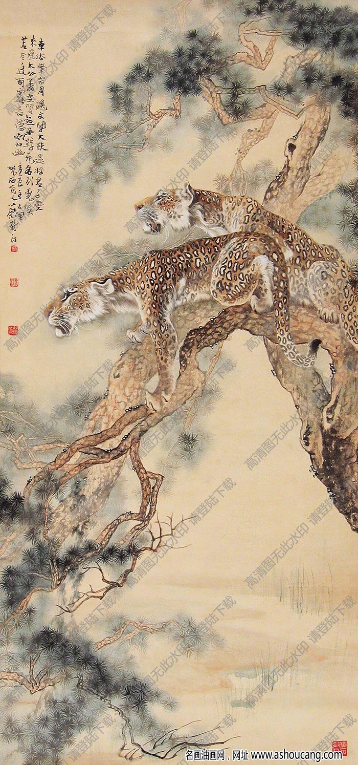 蔡鹤汀国画作品 双豹 高清下载
