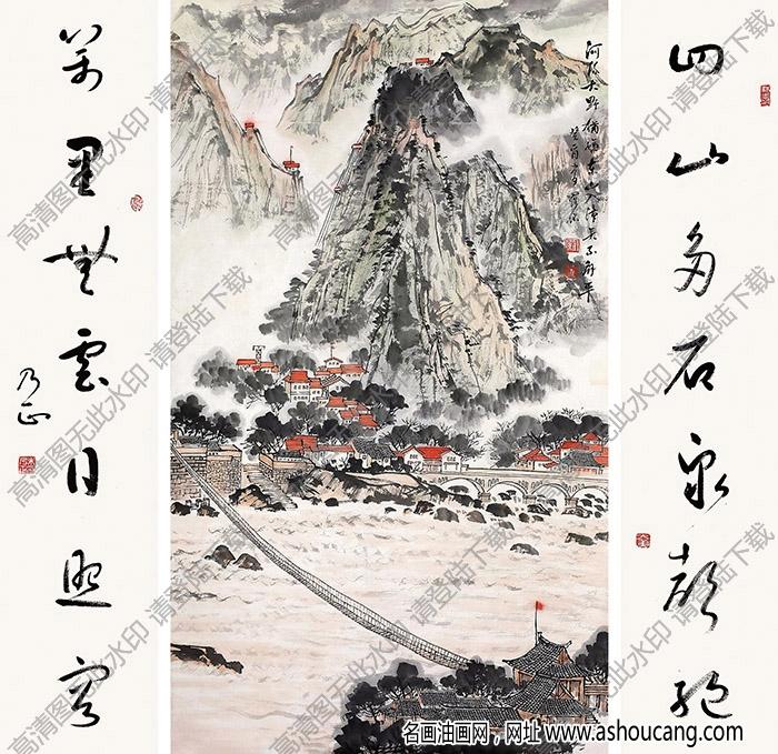 朱乃正国画作品 山水对联 高清下载