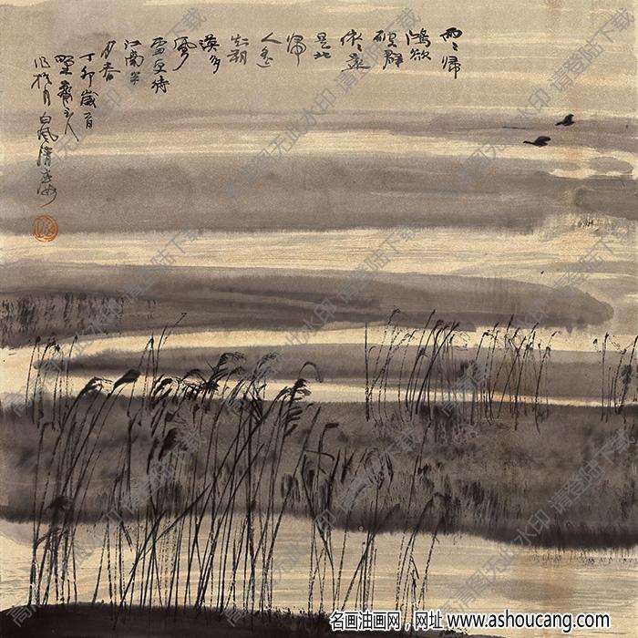 朱乃正国画作品 湿地归鸿 高清下载