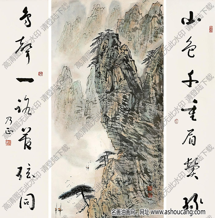 朱乃正作品 书法中堂 高清大图下载