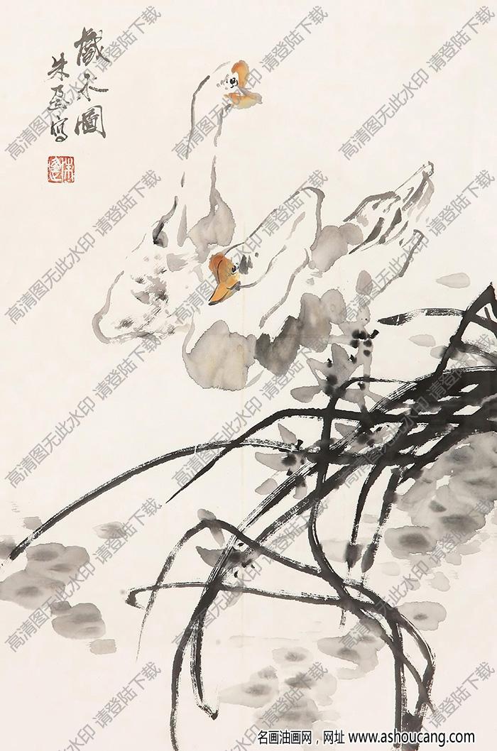 朱乃正作品 戏水图2 高清大图下载