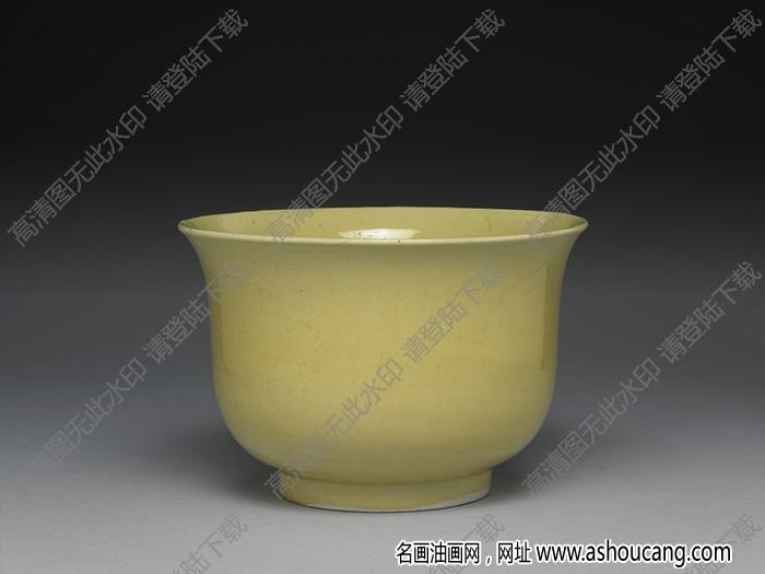 明宣德 黄釉仰钟式碗 高清大图下载